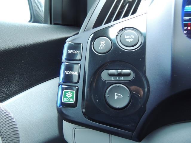 2011 Honda CR-Z EX / Hatchback / Hybrid / 1-OWNER / Excel Cond - Photo 38 - Portland, OR 97217