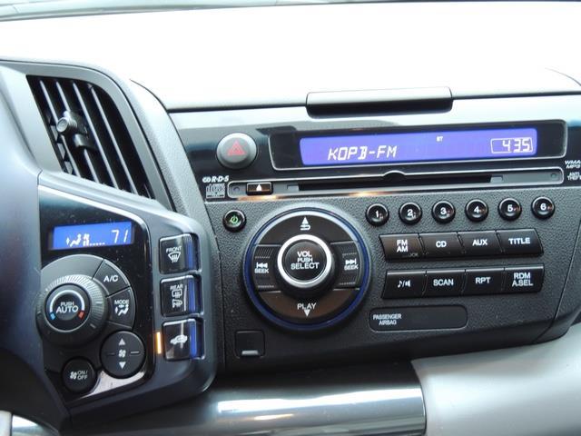 2011 Honda CR-Z EX / Hatchback / Hybrid / 1-OWNER / Excel Cond - Photo 20 - Portland, OR 97217
