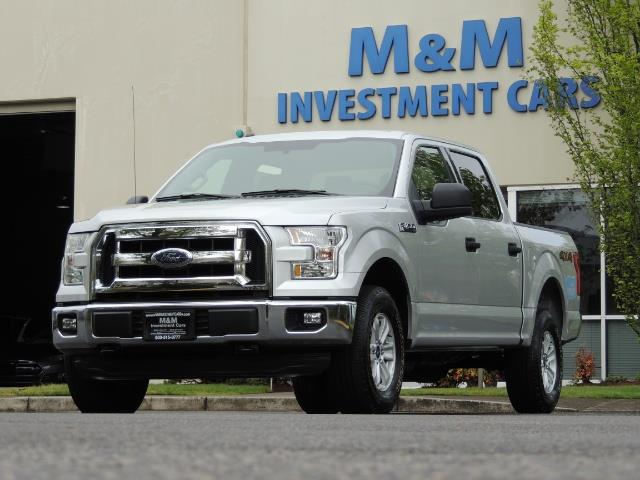 2016 Ford F-150 XLT / 4WD / Crew Cab / V8 5.0L / Excel Cond - Photo 48 - Portland, OR 97217
