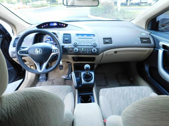 2006 Honda Civic EX / 2Dr Coupe / Sunroof / 5-Speed / Excel Cond - Photo 21 - Portland, OR 97217