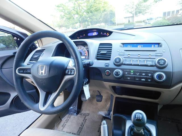 2006 Honda Civic EX / 2Dr Coupe / Sunroof / 5-Speed / Excel Cond - Photo 18 - Portland, OR 97217