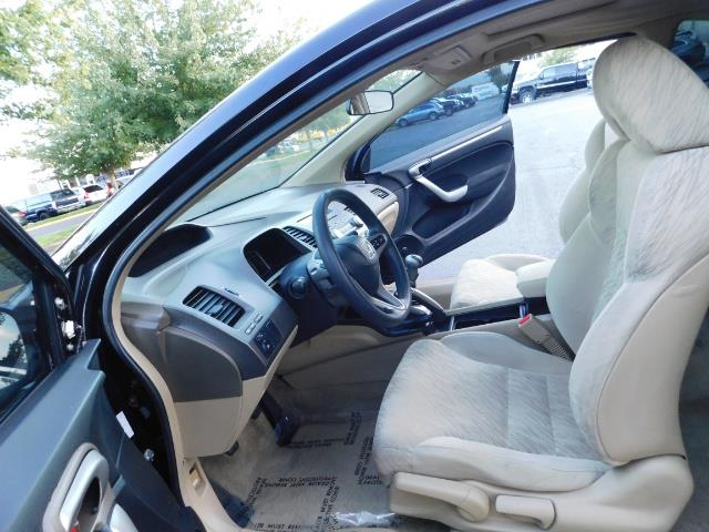 2006 Honda Civic EX / 2Dr Coupe / Sunroof / 5-Speed / Excel Cond - Photo 14 - Portland, OR 97217