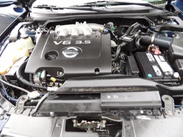 2005 Nissan Altima 3.5 SE / Sedan / Automatic / 6 Cyl - Photo 32 - Portland, OR 97217