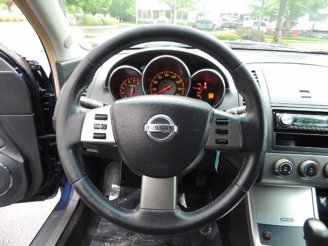 2005 Nissan Altima 3.5 SE / Sedan / Automatic / 6 Cyl - Photo 19 - Portland, OR 97217