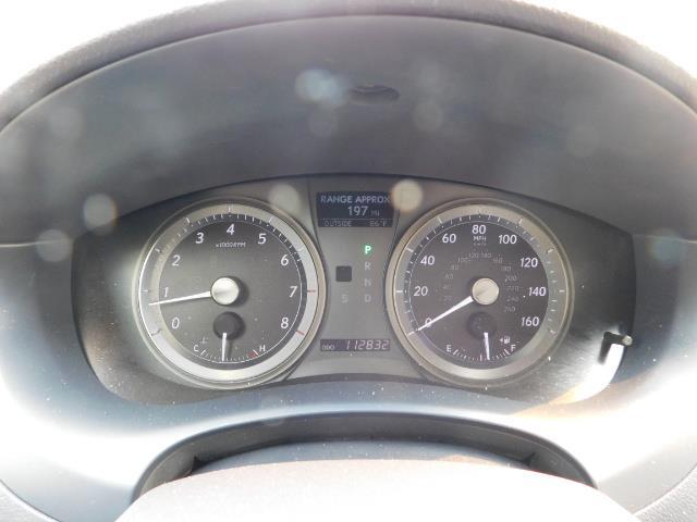 2007 Lexus ES 350 / Premium Plus / Pano Sunroof / Adaptive Cruis - Photo 39 - Portland, OR 97217