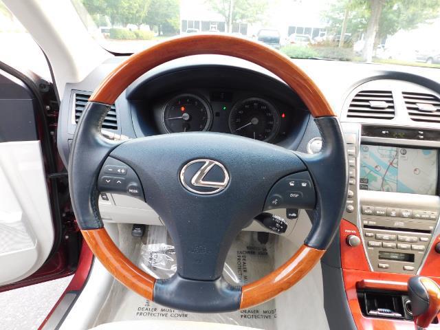 2007 Lexus ES 350 / Premium Plus / Pano Sunroof / Adaptive Cruis - Photo 37 - Portland, OR 97217