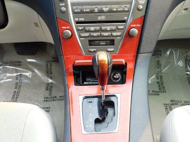 2007 Lexus ES 350 / Premium Plus / Pano Sunroof / Adaptive Cruis - Photo 22 - Portland, OR 97217