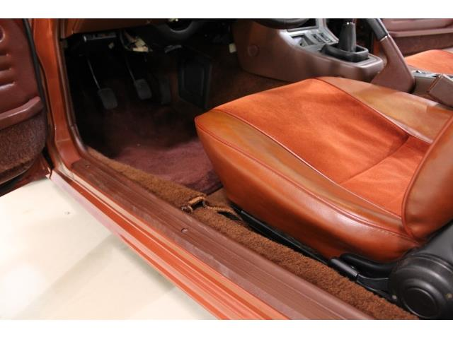 1981 Mazda RX-7 GS - Photo 26 - Fort Wayne, IN 46804