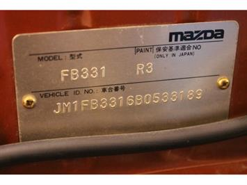 1981 Mazda RX-7 GS - Photo 19 - Fort Wayne, IN 46804