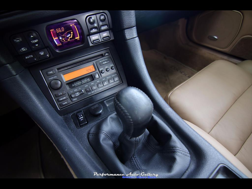 1997 Mitsubishi 3000GT VR-4 Turbo - Photo 24 - Gaithersburg, MD 20879