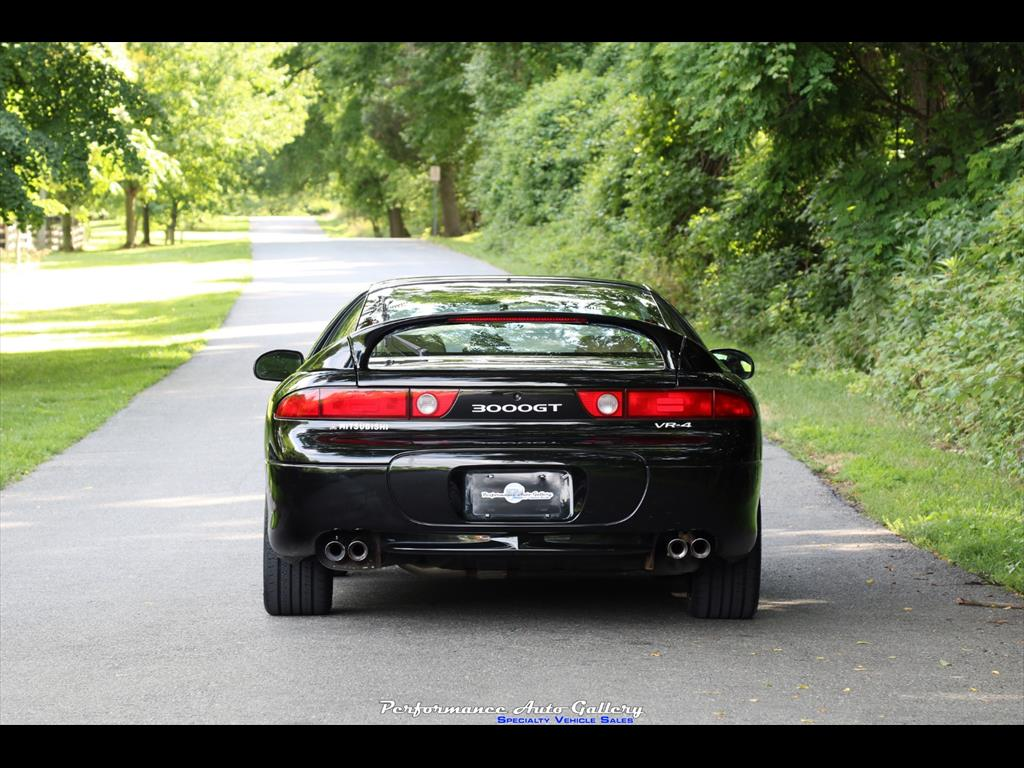 1997 Mitsubishi 3000GT VR-4 Turbo - Photo 4 - Gaithersburg, MD 20879